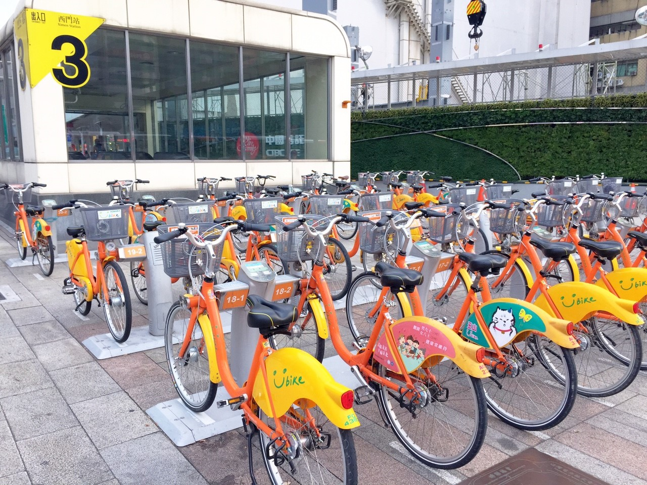 How to start your first trip by UBIKE in Taipei?