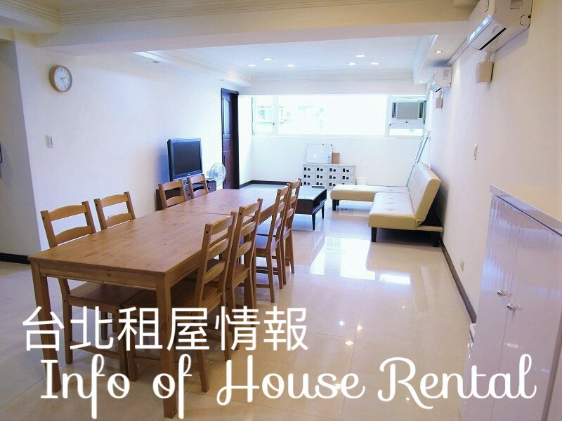 Superior Everyone~ Here Is BORDERLESS HOUSE TAIPEI! Today We Are Going To Share You  The Information Of Renting Houses In Taiwan/Taipei. No Matter Whether You  Come ...